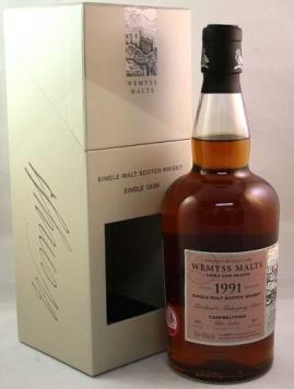 Merchats Mahagony chest - Glen Scotia 1991