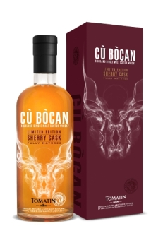 cubocan sherry