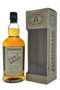 springbank 14 yo port wood finish