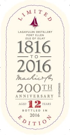 lagavulin 12 2016 front label